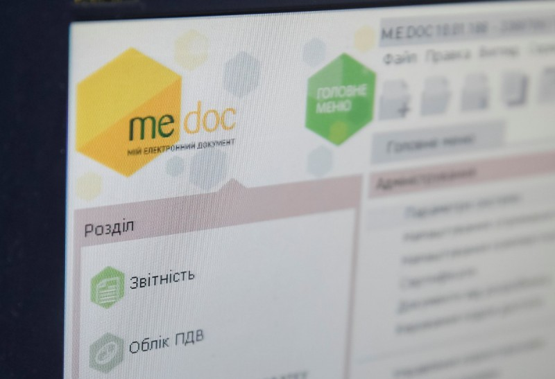 «M.E.DOC» IS THE FIRST TO INSTALL A UNIQUE WAY OF PROTECTION AGAINST MALWARE #1